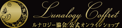 Lunalogy Coffret
